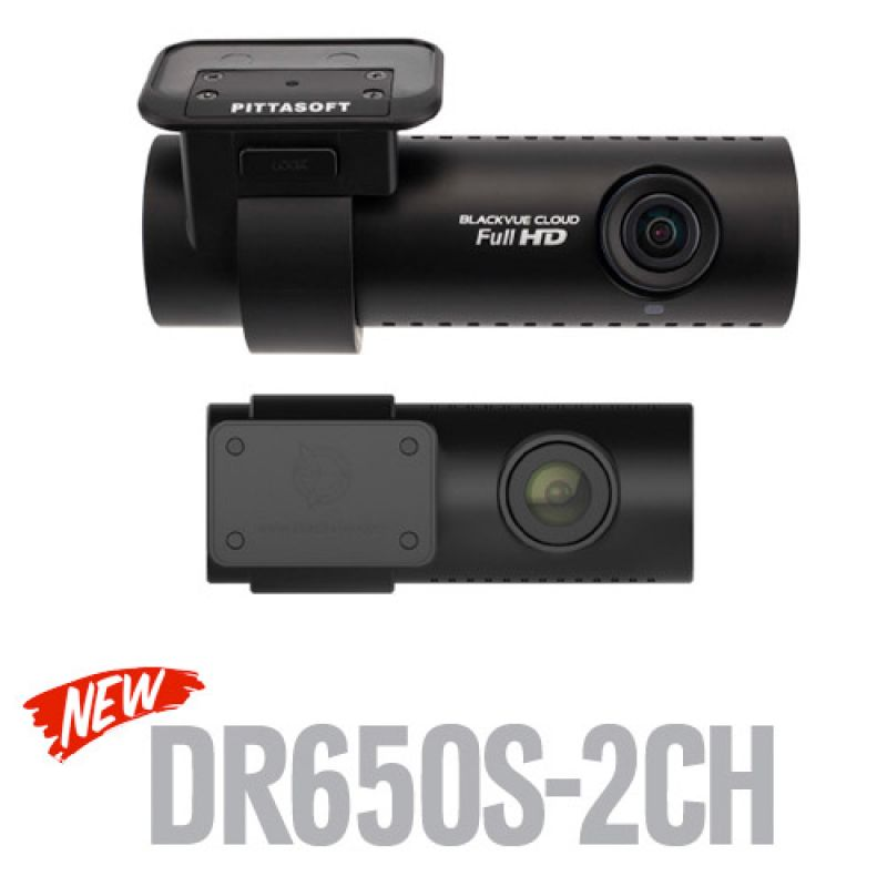 blackvue dr650s full hd 2 channel front rear dash cam. Black Bedroom Furniture Sets. Home Design Ideas