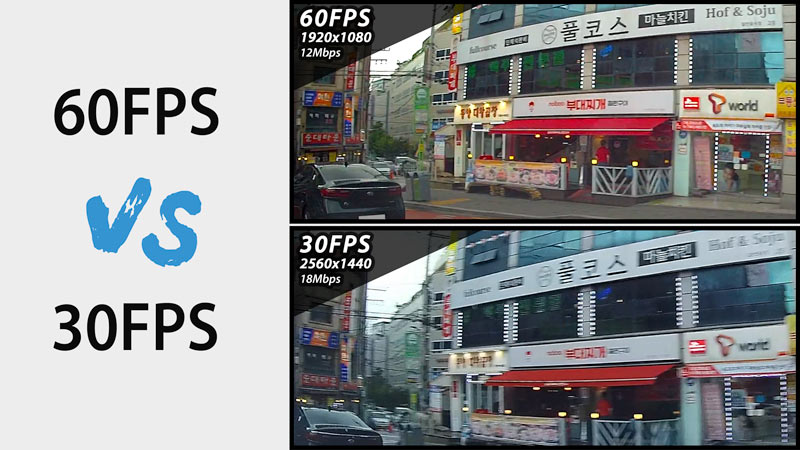 blackvue-60fps-vs-30fps